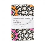 Kahina Giving Beauty Lemongrass Nettle Argan Soap, 100g